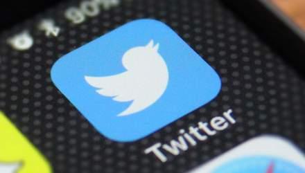 Реакційний і політизований: у Twitter відреагували на указ Трампа