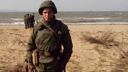 """Спалився сам і здав """"колег"""": в мережі виявили військового РФ, який брав участь в окупації Криму"""