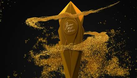 Золота Жар-Птиця 2020: номінанти музичної премії