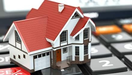 В Украине изменили правила регистрации в ипотечной недвижимости
