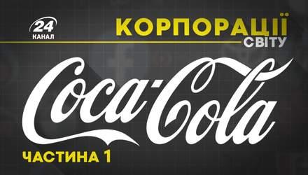 Від сиропу проти похмілля до найпопулярнішого напою: вражаюча історія успіху Coca-Cola