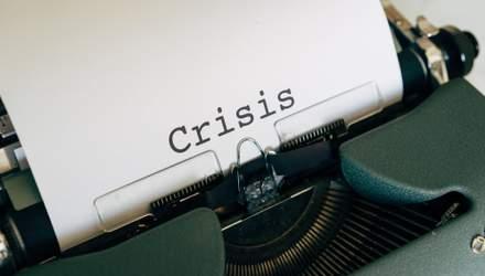 Ризикнути і отримати все: куди і як краще інвестувати в час кризи
