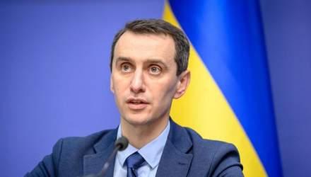 100% нельзя переходить к следующему этапу смягчения, – Ляшко о ситуации в Киеве