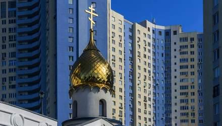Карантин в Україні: яке житло подорожчало у Києві