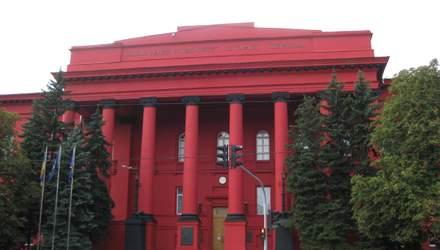 В Киевском национальном университете Шевченко прошли обыски: МОН назвало причины
