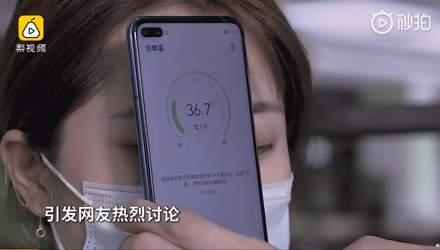 Актуально: смартфон Honor Play 4 Pro получил функцию измерения температуры
