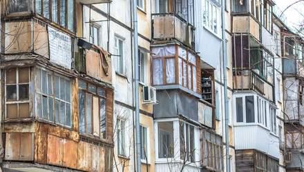 """Скільки """"живуть"""" будинки в Україні: нардеп повідомила середній вік"""
