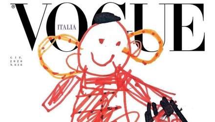 На обкладинці італійського Vogue з'явилися дитячі малюнки: фото