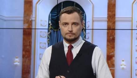 Pro новости: Большое интервью с Зеленским. Суд по делу сбития самолета рейса МН17