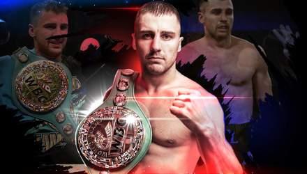 Від охоронця нічного клубу до чемпіона світу: шлях Гвоздика, який завершив кар'єру боксера