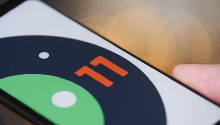 """Google выпустила публичную """"бету"""" Android 11: что нового"""