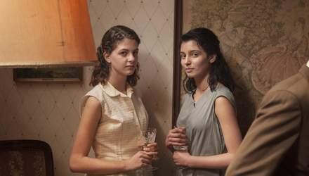 """""""Моя геніальна подруга"""" 3 сезон: що відомо про довгоочікуваний серіал"""