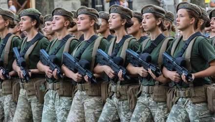 Не женское дело: удалось ли украинским военным преодолеть этот стереотип