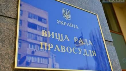 Один против всех: харьковский судья обратился в Высший совет правосудия с жалобами на  коллег