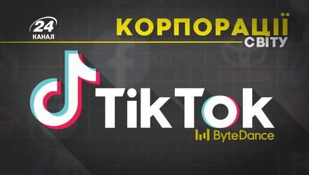 """TikTok захоплює світ: чому соцмережа блокує """"некрасивих"""" людей та лякає американців"""