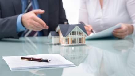 В Украине усилили безопасность при проведении сделок с недвижимостью