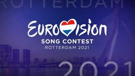 Евровидение-2021: организаторы определились с городом и датой проведения конкурса