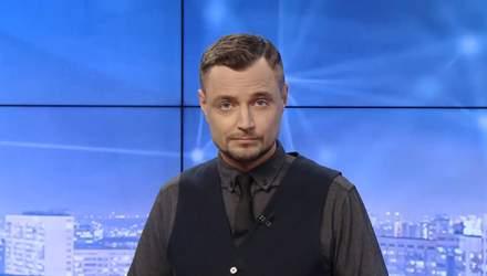 Pro новини: Запобіжний захід Стерненку. Ситуація з COVID-19 в Україні
