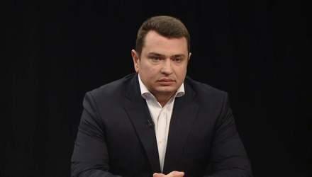 Справа Коломойського: Ситник відповів, коли планують завершити розслідування