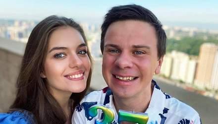 Александра Кучеренко устроила для Дмитрия Комарова романтический подарок: невероятные кадры