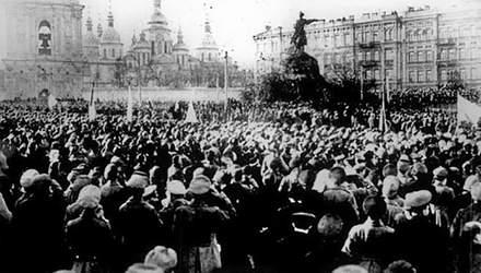 Истинное лицо большевизма: как началась Советско-Украинская война