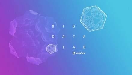 Vodafone открывает школу big data аналитиков