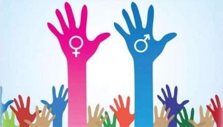 Гендерное равенство в украинской политике: шокирующие данные