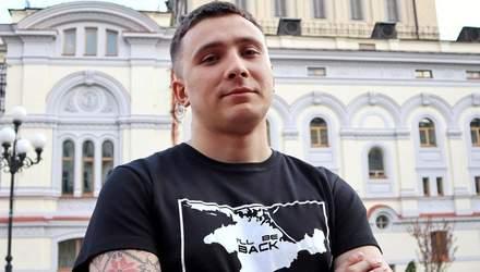 Суд над Стерненком: как нелюстрование судьи Майдана выносят политически мотивированные решения