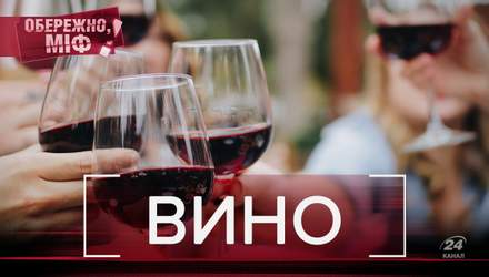Как не выпить шмурдяк: популярные мифы о вине