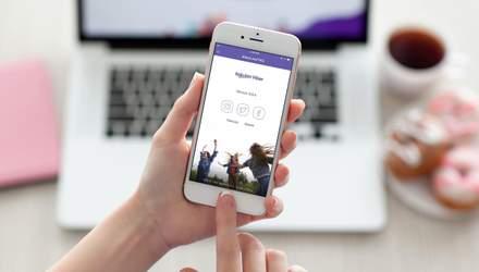 В Viber появилась новая функция – исчезающие сообщения