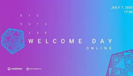 Vodafone проведет День открытых дверей школы Big Data Lab
