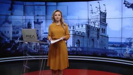Підсумковий випуск новин за 18:00: Гуманітарна допомога з Китаю. Скандал у Генпрокуратурі