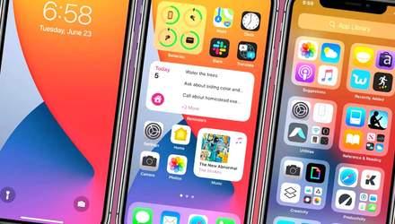 iOS 14 зламали до виходу: хакери показали перший джейлбрейк