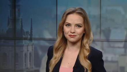 Випуск новин за 16:00: Можливе вторгнення Росії у Херсонську область. Спецоперація кіберполіції