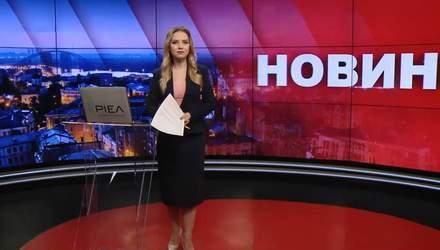 Випуск новин за 18:00: Ймовірне повернення жорсткого карантину. Голосування у Росії