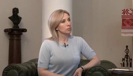 """Скандали зі """"слугами народу"""" та заміна Авакову: відверте інтерв'ю з Іриною Верещук"""