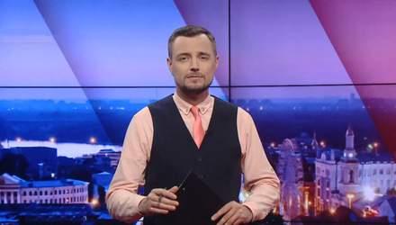 Підсумковий випуск новин за 22:00: ЗНО з математики. Поправки до конституції РФ