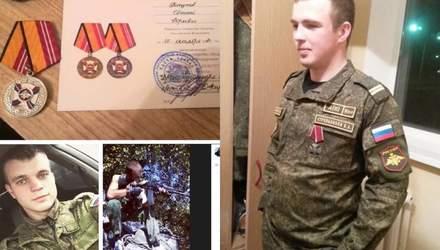 Понти взяли гору: військові РФ видали свою участь в агресії проти України, хизуючись медалями
