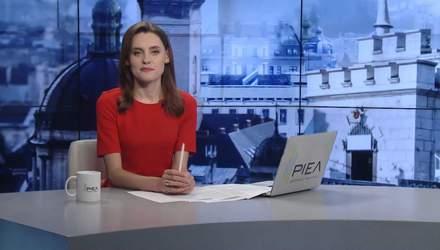 Випуск новин за 17:00:  Рішення щодо України від МВФ. Росія платила талібам