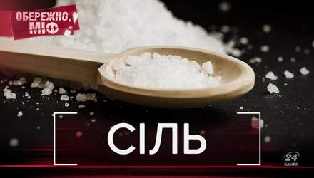 Соль – белая смерть: популярные мифы, в которые вы до сих пор можете верить
