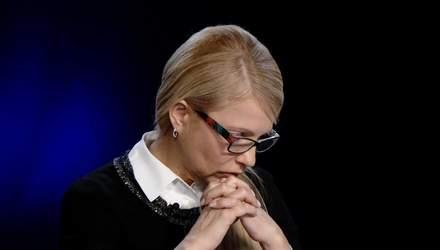 У США Тимошенко називають проросійським політиком: мемуари Болтона