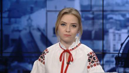 Випуск новин за 15:00: Погіршення погоди в Україні. Безпека в метро під час COVID-19