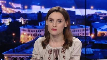Підсумковий випуск новин за 21:00: Марш солідарності з Білоруссю. Вибори в Польщі