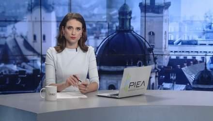 Випуск новин за 9:00: Дистанційне навчання. Провалений сезон у Криму