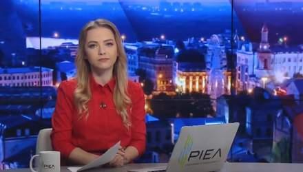 Випуск новин за 19:00: Падіння рейтингу Зеленського. Масові порушення карантину в Одесі