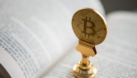 Заробити на криптовалюті: з чого найкраще почати