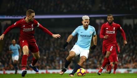 Манчестер Сіті – Ліверпуль: де дивитися онлайн топ-матч АПЛ