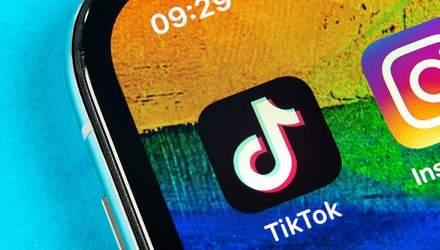 TikTok під забороною: Індія заблокувала понад 50 китайських мобільних додатків