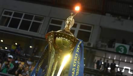 Динамо – Ворскла: де дивитися онлайн фінал Кубка України