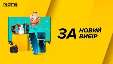 Realme і Цитрус презентували новий світ для ринку України